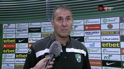 Димитър Димитров: Доминирахме, но не реализирахме