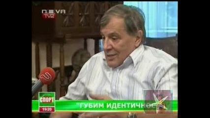 Батето 10 малки негърчета да им викам българи юнаци - Господари на ефира, 16.06.2009