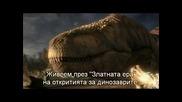 - Бг - Планетата на Динозаврите Епизод 4 - 1/2