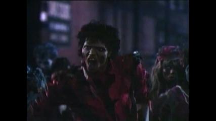 Майкъл Джексън - Трилър ( Thriller )