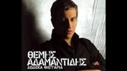 Оригинала На Анелия - Готов Ли Си - Themis Adamantidis - Ma dua mpoukalia 2000 г.