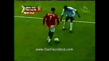 C. Ronaldo - Fenomeno
