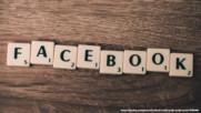 Фейсбук не прощава!