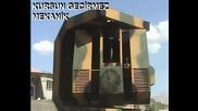 безпилотна оръжейна система (в Турция)