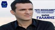 Oti Noiwsame - Xaris Galanis New Song 2013 - Youtube