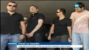 Арестуваха Краля на хакерите - българин