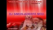 Dj Simos - Aderfe Mou