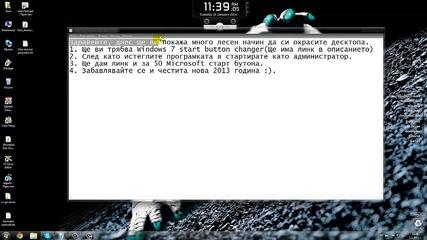 Как да си окрасите десктопа с помоща на Windows 7 start button changer