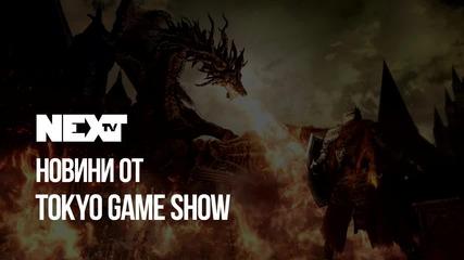 NEXTTV 052: Новини от Tokyo Game Show