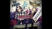 Hoodini And Dj Pheel - Putiat Mi Nagore Feat. Mwp(mixtape 2011)