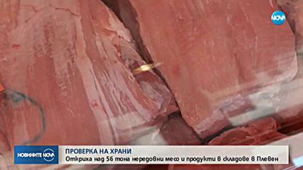 Иззеха над 50 тона месо с изтекъл срок на годност от складове край Плевен