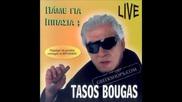 Tasos Mpougas - Theleis Bouzoukia