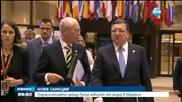 Ограниченията срещу Русия зависят от мира в Украйна - Новините на Нова