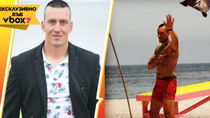 """Мартин след """"Игри на волята"""": За уважението, морала и какво е правил по цял ден на плажа"""
