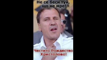 Агент Христолини Микс