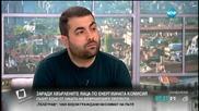 Съдят Дончо Дудев за яйцата по енергийната комисия