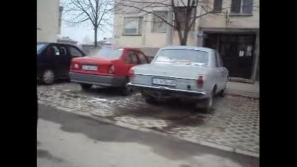 Комар Махла(димитровград)