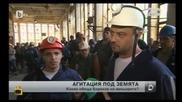 Николай Бареков, един подземен лидер - Господари на ефира (10.09.2014)