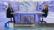 Пламен Димитров в Още от деня - Ще има ли социални бунтове