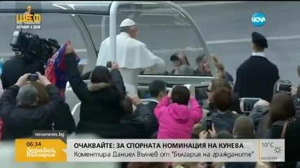 Две деца се повозиха на папамобила