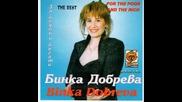 Бинка Добрева - За бедни и богати