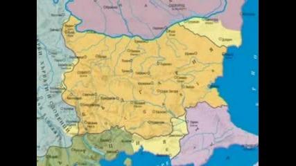 Договорът Ньой, Който Разпокъса България