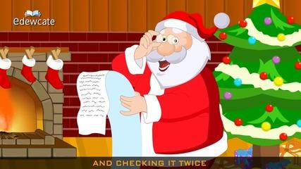 Santa Claus is Coming to Town - Детска Коледна Песен