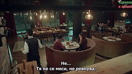 Семейство Боран - сезон 2, еп.40