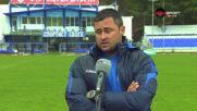 Ивайло Василев: Нямахме късмет срещу Хебър