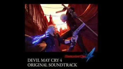 Dmc4 - Lock And Load (blackend Angel Mix)