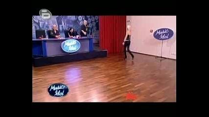 Sonq Vasi - Music Idol 3 Bulgaria