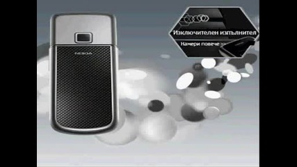 Nokia Arte Series