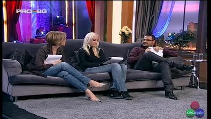 Stambini в Шоуто на Азис 10.12.2009 High - Quality