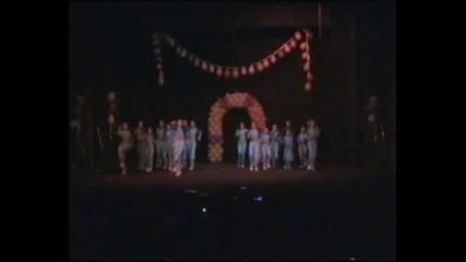 Балет Ралица - Настроение в синьо