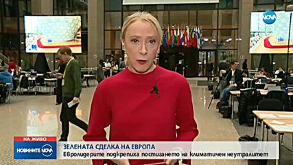 Новините на NOVA (13.12.2019 - обедна емисия)