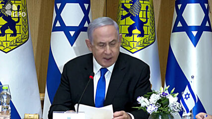 Israel: 'We will not allow any extremists to destabilize the calm in Jerusalem' - Netanyahu on Sheikh Jarrah protests
