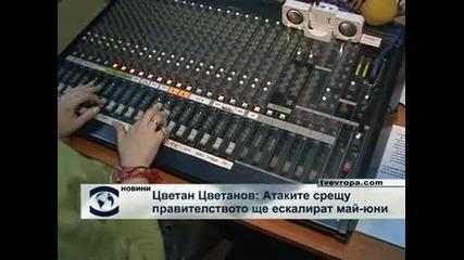 Цветан Цветанов: Атаките срещу правителството ще ескалират май-юни