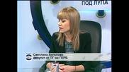 Депутати от ГЕРБ и БСП за промените в пенсионната система