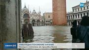 Смъртоносна буря връхлетя Западна Европа