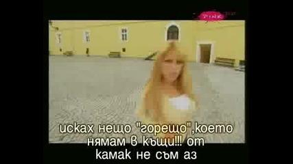 Seka Aleksic - Аспирин Превод