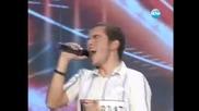 Момче изумява публиката с чудесното си изпълнение ! X - Factor 13.09.11
