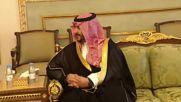 Saudi Arabia: Pompeo arrives in Riyadh in light of Khashoggi disappearance