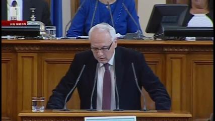 Велизар Енчев –изказване 7 ноември 2014
