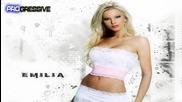 Емилия - Двойно | Официалното Видео На Песента Може Да Видите на Линка в Описанието!