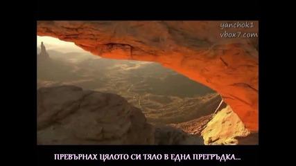 Страхотна гръцка песен [превод] Заслужавам / Thanos Tzanis - Mou aksizei