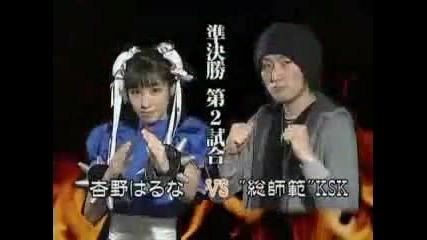 Chun-li (akuma) vs. Ksk (alex)