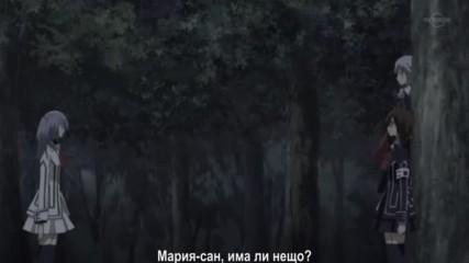 [bg Sub] Vampire Knight - 09