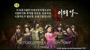 Invincible Lee Pyung Kang.09.1