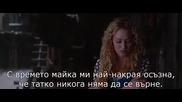 Червената шапчица Бг субтитри -високо качество 10/10