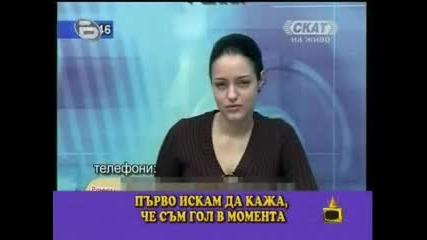 Господари на ефира - 17.09.2009 г.